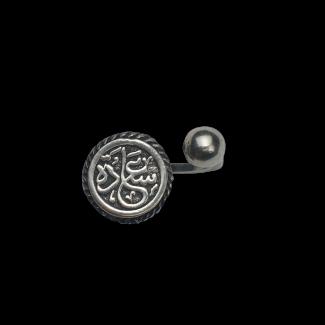 خاتم مصنوع من الفضة - K1043