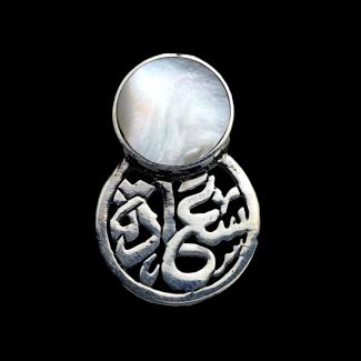حلق مصنوع من الصدف والفضة - K991